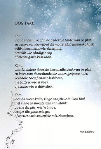 Zalig Kerstfeest En Een Gelukkig Nieuwjaar Veldeke Limburg